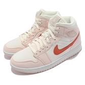 Nike 休閒鞋 Wmns Air Jordan 1 Mid SE 粉紅 橘 燈心絨 喬丹 女鞋【ACS】 DA8009-108