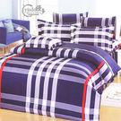 YuDo優多【經典格紋-藍】精梳棉加大鋪棉兩用被+薄床包組四件式-台灣製造
