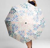 太陽傘女防曬防紫外線超輕小遮陽雨傘晴雨兩用韓國小清新 艾尚旗艦店