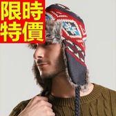 毛帽-簡單必敗正韓冬季復古花紋男護耳帽64b43【巴黎精品】