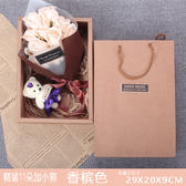 新年大促情人節創意禮品玫瑰香皂花禮盒送男女友老婆浪漫閨蜜畢業生日禮物 森活雜貨