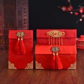 婚禮婚慶紅包利是封紅包袋