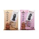 金門貢糖--聖祖貢糖/口味任選10包