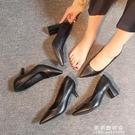 禮儀高跟鞋工作鞋2020新款黑色久站不累舒適空乘職業面試高跟鞋女 果果輕時尚