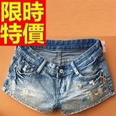牛仔短褲-高腰簡約單寧女休閒褲57d18【巴黎精品】