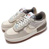 Nike 休閒鞋 Wmns AF1 Shadow 灰 米白 奶茶 解構 女鞋 Force【ACS】 DO7449-111