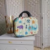 可愛圖案14彩繪卡通16寸旅行化妝小箱子包迷你手提箱子小行李箱女