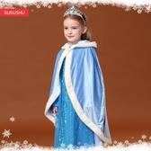 公主小披肩女童披風寶寶愛莎連帽斗篷艾莎聖誕節兒童服裝 亞斯藍