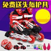 3-12歲兒童溜冰鞋小孩旱冰鞋男女滑冰鞋初學者
