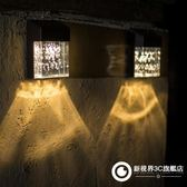 太陽能LED燈 戶外防水路燈光控花園別墅裝飾景觀圍欄燈鄉村