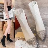 襪子靴女新款單靴尖頭中筒靴高跟細跟亮片短靴針織彈力靴 格蘭小舖