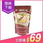 泰國 AROY D 泰式即食紅咖哩醬 250ml(2人份)【小三美日】