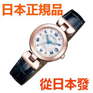 免運費 日本正規貨 公民 EXCEED TITANIA LINE HAPPY FLIGHT 太陽能無線電鐘 女士手錶 ES9424-06A