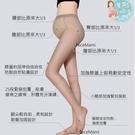 漂亮小媽咪 孕婦褲襪 【T716RK】 產前產後均可穿 台灣製 麗子超彈性孕婦褲襪一入 []