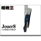 Jouer8 2.5 相機背帶 瀚宇