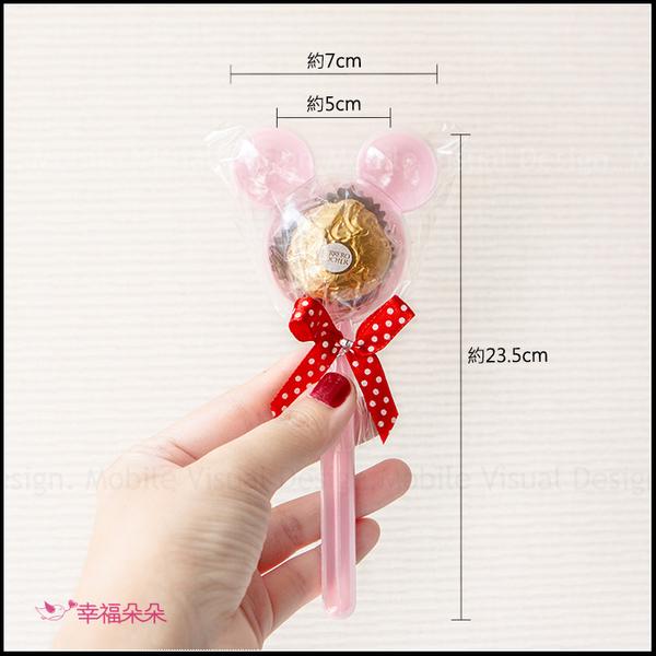 夢幻藍粉米奇糖果棒(金莎巧克力1顆入) 二次進場 迎賓擺桌 生日分享 禮物精選 迪士尼婚禮主題