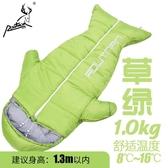 現貨 戶外睡袋兒童加厚保暖防踢被中小學生午休棉睡袋【步行者戶外生活館】