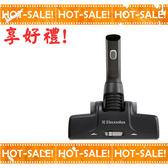 《現貨立即購》Electrolux Nozzle 地板吸頭 伊萊克斯 吸塵器專用 ( ZUOM9922CB / ZER3SO 適用)