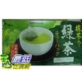[COSCO代購] 促銷到11月15號 Kirkland 日本 綠茶/抹茶包/100 D1169345