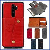 小米 紅米Note8 Pro 雙向開插卡殼 手機殼 全包邊 插卡 磁吸 支架 防摔 保護殼