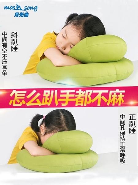 抱枕 午睡枕神器抱枕靠枕辦公室趴睡枕著桌子小學生趴趴枕睡覺午休枕頭