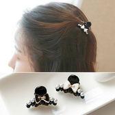 【NiNi Me】韓系髮飾 氣質優雅珍珠小香風蝴蝶結抓夾髮夾 髮夾 H9440