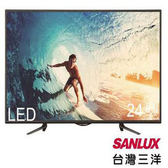 《台灣三洋SANLUX》24吋LED背光液晶電視 SMT-24MA3