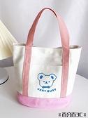 水桶包 包包女2021新款手提單肩斜挎帆布袋水桶可愛休閒手拎小包女包 百分百
