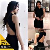克妹Ke-Mei【AT46851】BV原創設計泰國潮牌夜店性感摟空露背包臀連身洋裝
