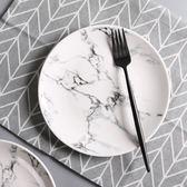 【雙11】創意大理石紋盤北歐陶瓷盤子菜盤家用牛排盤碟子早餐盤圓盤西餐盤折300