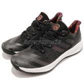 adidas 籃球鞋 Harden B E 2 黑 白 彩色圖騰內裡 平民版 低筒 舒適緩震 運動鞋 男鞋【PUMP306】 B43802