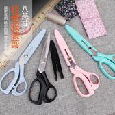 張小泉輕便裁剪 Tps-205/225家用服裝皮革剪刀裁縫剪 服裝裁縫剪 滿天星