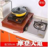 煤氣灶上放電磁爐架子廚房用具底座灶台置物架支架燃氣灶蓋板蓋桌QM『摩登大道』