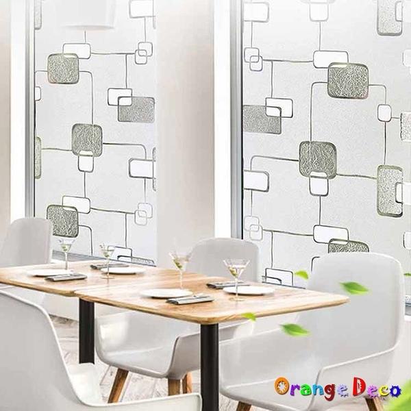 【橘果設計】幾何方格 靜電玻璃貼 90X200CM 防曬抗熱 無膠設計 磨砂玻璃貼 可重覆使用 壁紙