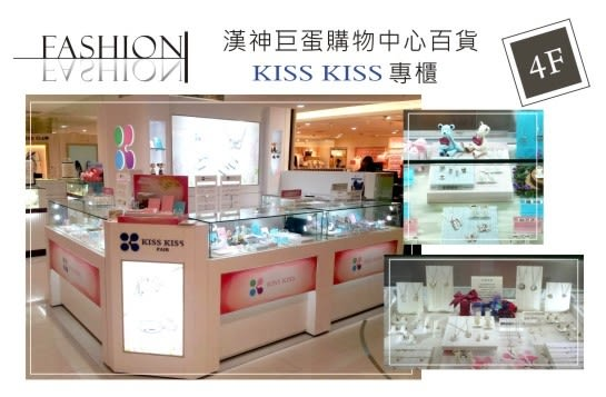 KISS KISS心願純銀墜飾(不含鍊)