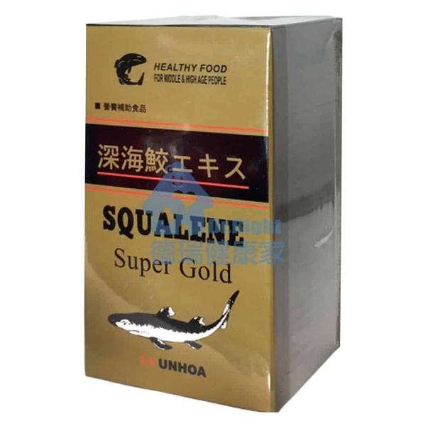獅輩秀 深海鮫軟膠囊 100粒/瓶◆德瑞健康家◆