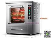烤箱 烤紅薯機全自動烤地瓜機商用街頭電熱爐子玉米馬鈴薯烤箱台式 igo阿薩布魯