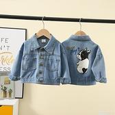 男童牛仔外套2020新款兒童衣服春秋裝0-3歲寶寶上衣洋氣1嬰兒外衣 設計師生活