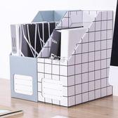文件架 加厚紙制文件架辦公用品收納架書立 桌面收納整理資料文件夾 俏腳丫