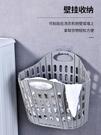【免運】洗衣籃 衣物收納筐 可折疊 手提髒衣籃 衣服收納 髒衣簍 收納籃 居家收納 置物籃 大容量