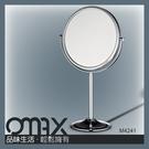 M4241 雙面圓化妝鏡