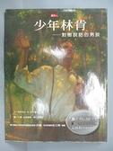 【書寶二手書T8/少年童書_E3O】少年林肯:對樹說話的男孩_劉清彥, 伊莉莎白