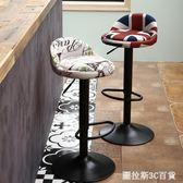 吧台椅家用高腳椅升降吧台凳鐵藝酒吧椅旋轉現代簡約收銀前台椅子  圖斯拉3C百貨