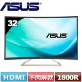 ASUS華碩 VA326H 32型 VA曲面電競螢幕