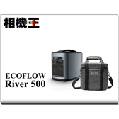 Ecoflow River 500 電源套組 黑色 手提行動電源 移動儲電設備