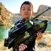 遙控賽車超大遙控坦克可發射親子對戰履帶式模型兒童充電動男孩越野車玩具 艾家