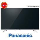 【免運0利率】 PANASONIC 國際 55吋 直下式 4K LED 液晶顯示器 TH-55HX650W 公司貨