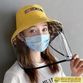 防疫帽子 防飛沫漁夫帽可拆卸安全防護帽子女防塵工作遮臉防曬太陽帽防飛濺 向日葵