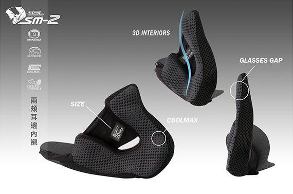 SOL安全帽,SM-2,SM2 耳襯 兩頰內襯