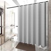 衛生間浴簾防水布套裝浴室門簾